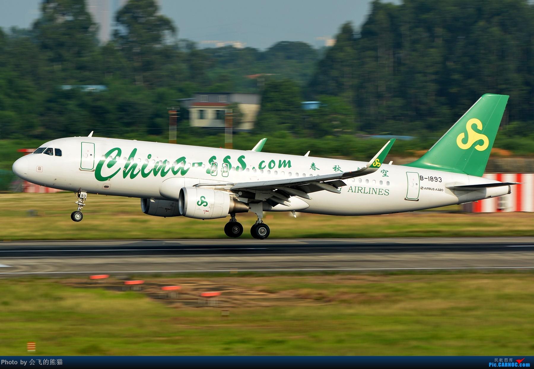 Re:[原创]CTU近日 AIRBUS A320-200 B-1893 中国成都双流国际机场