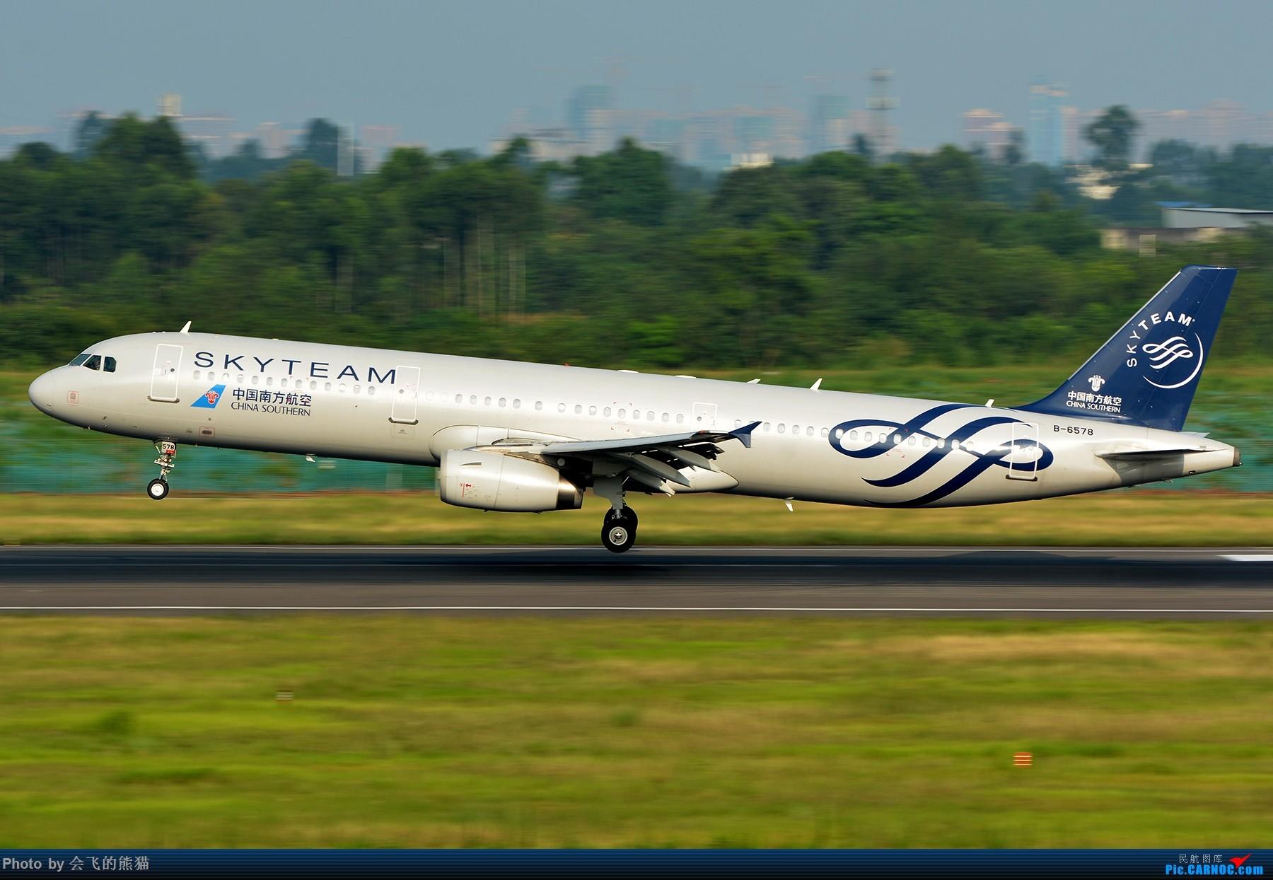 Re:[原创]CTU近日 AIRBUS A321-200 B-6578 中国成都双流国际机场