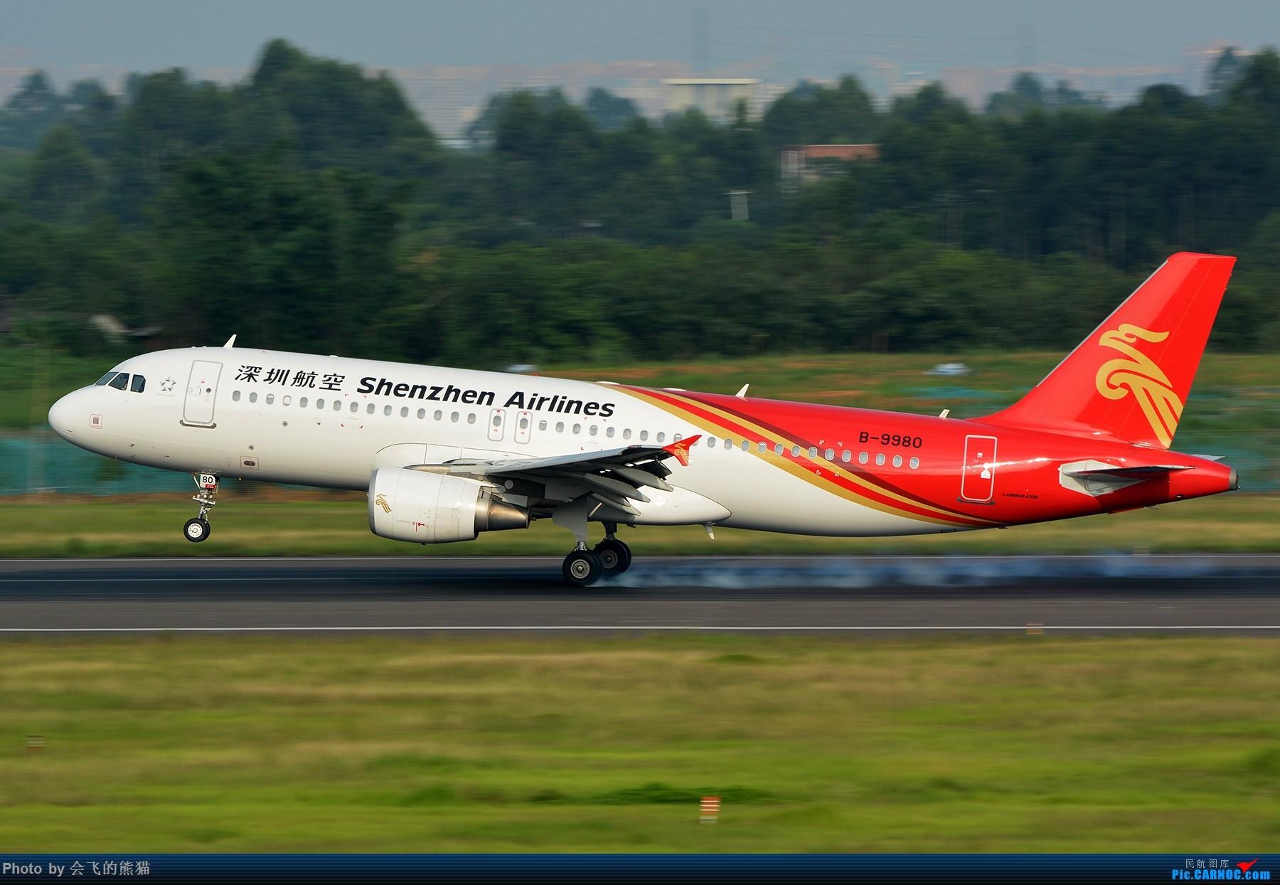 Re:[原创]CTU近日 AIRBUS A320-200 B-9980 中国成都双流国际机场