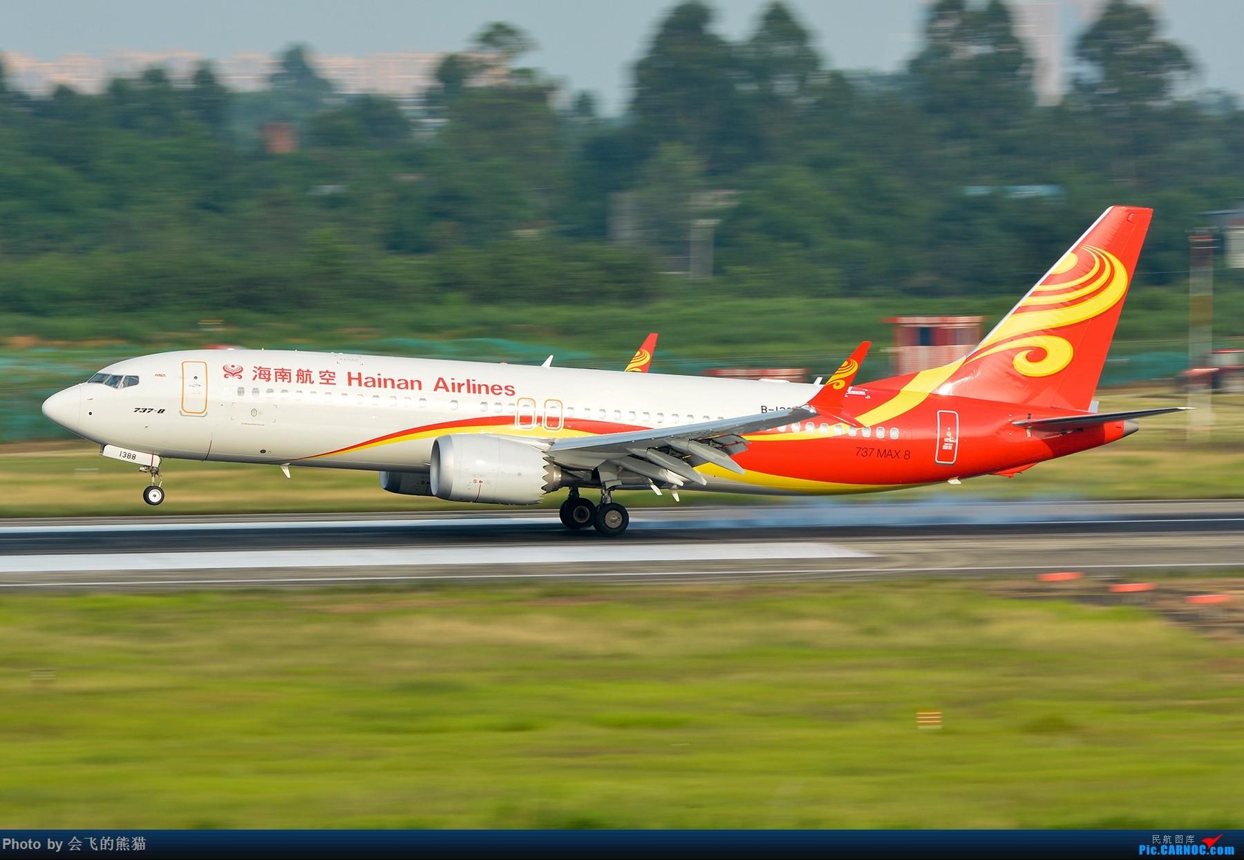 Re:[原创]CTU近日 BOEING 737MAX-8 B-1388 中国成都双流国际机场
