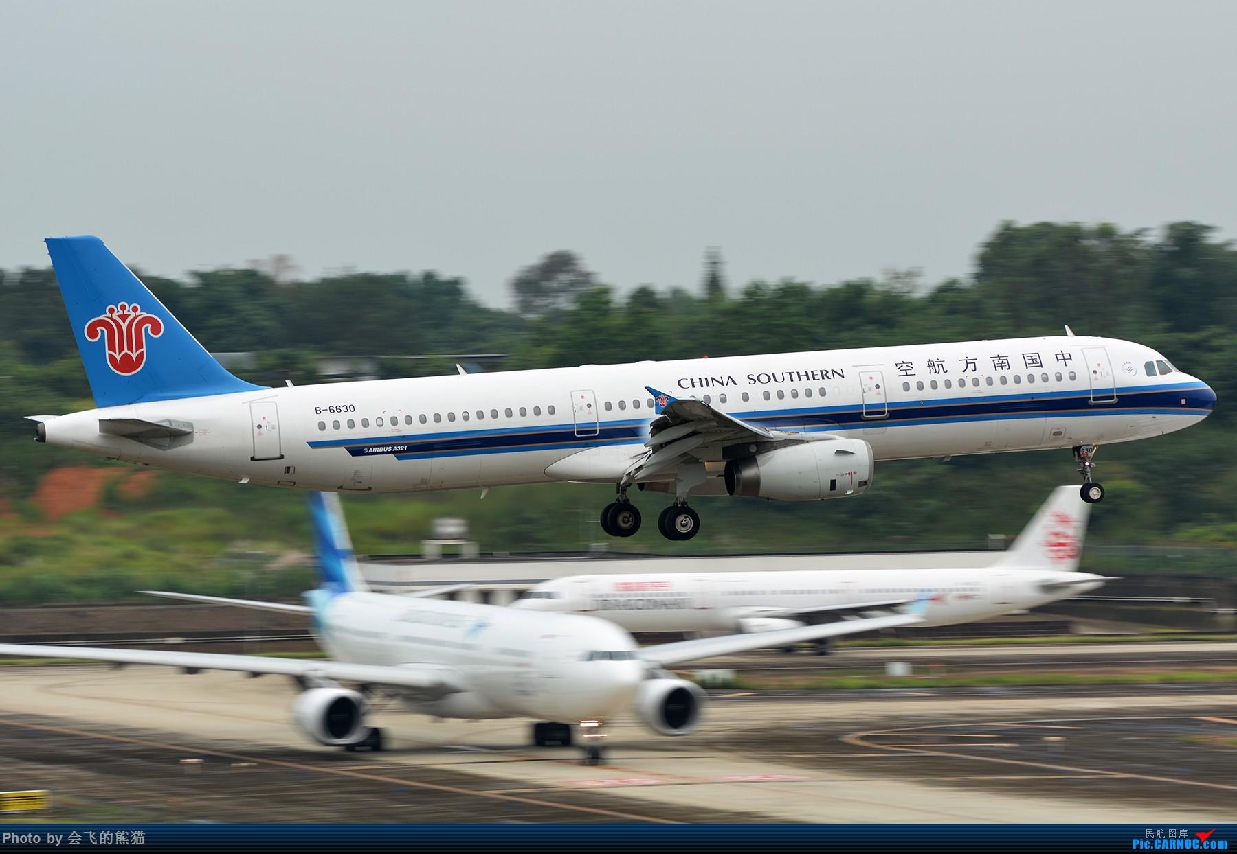 Re:[原创]CTU近日 AIRBUS A321-200 B-6630 中国成都双流国际机场