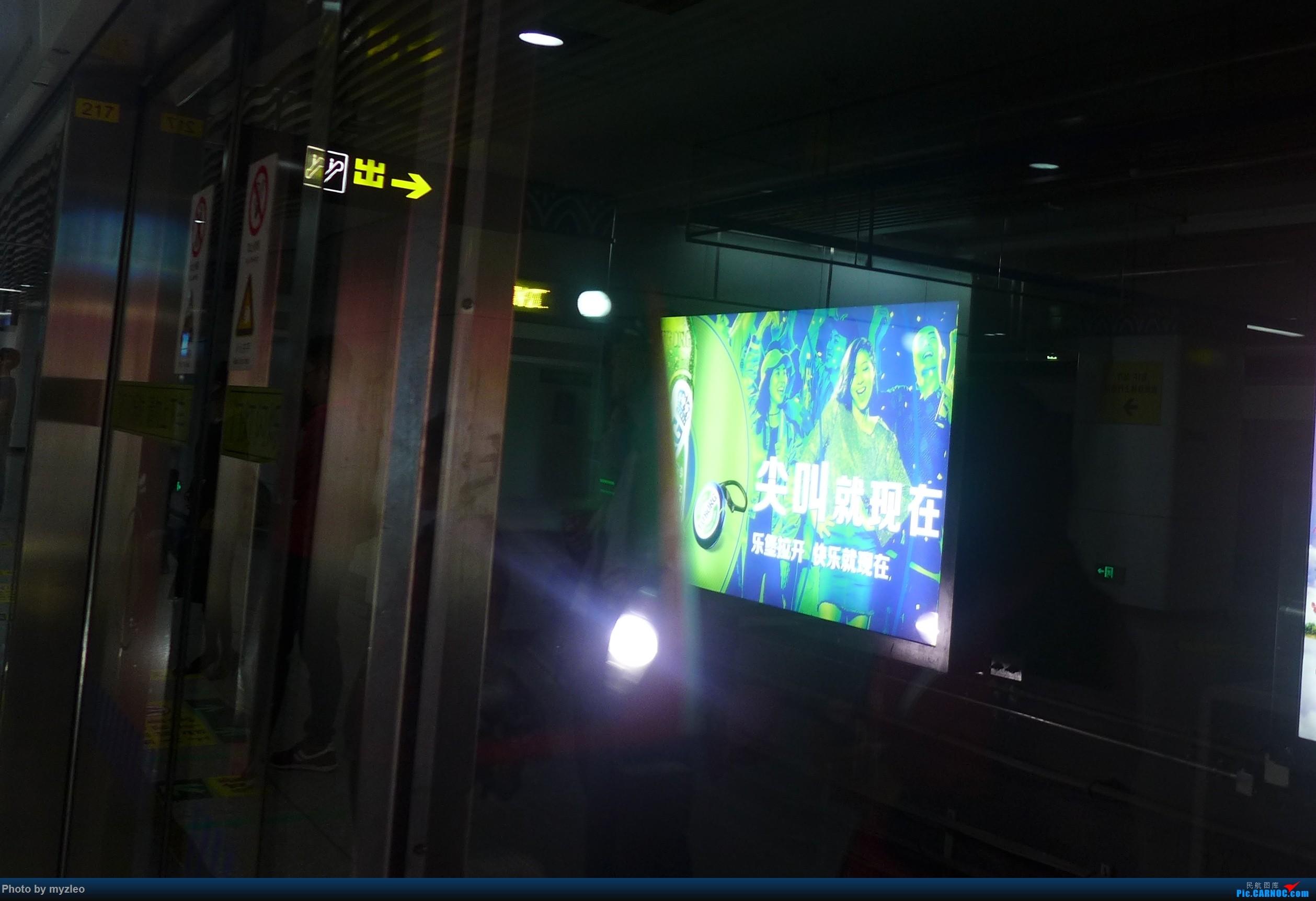 Re:[原创]【myzleo的游记2.1】昆洱风光(1)——SHA-KMG上航商务舱再体验+人在昆明