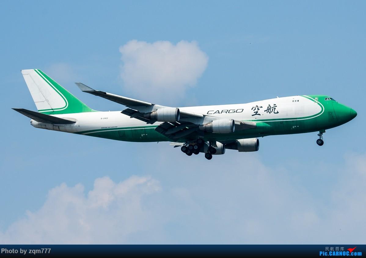 [原创]翡翠航空(顺丰航空) 747-400F B-2422 小记录 BOEING 747-400ERF B-2422 中国广州白云国际机场