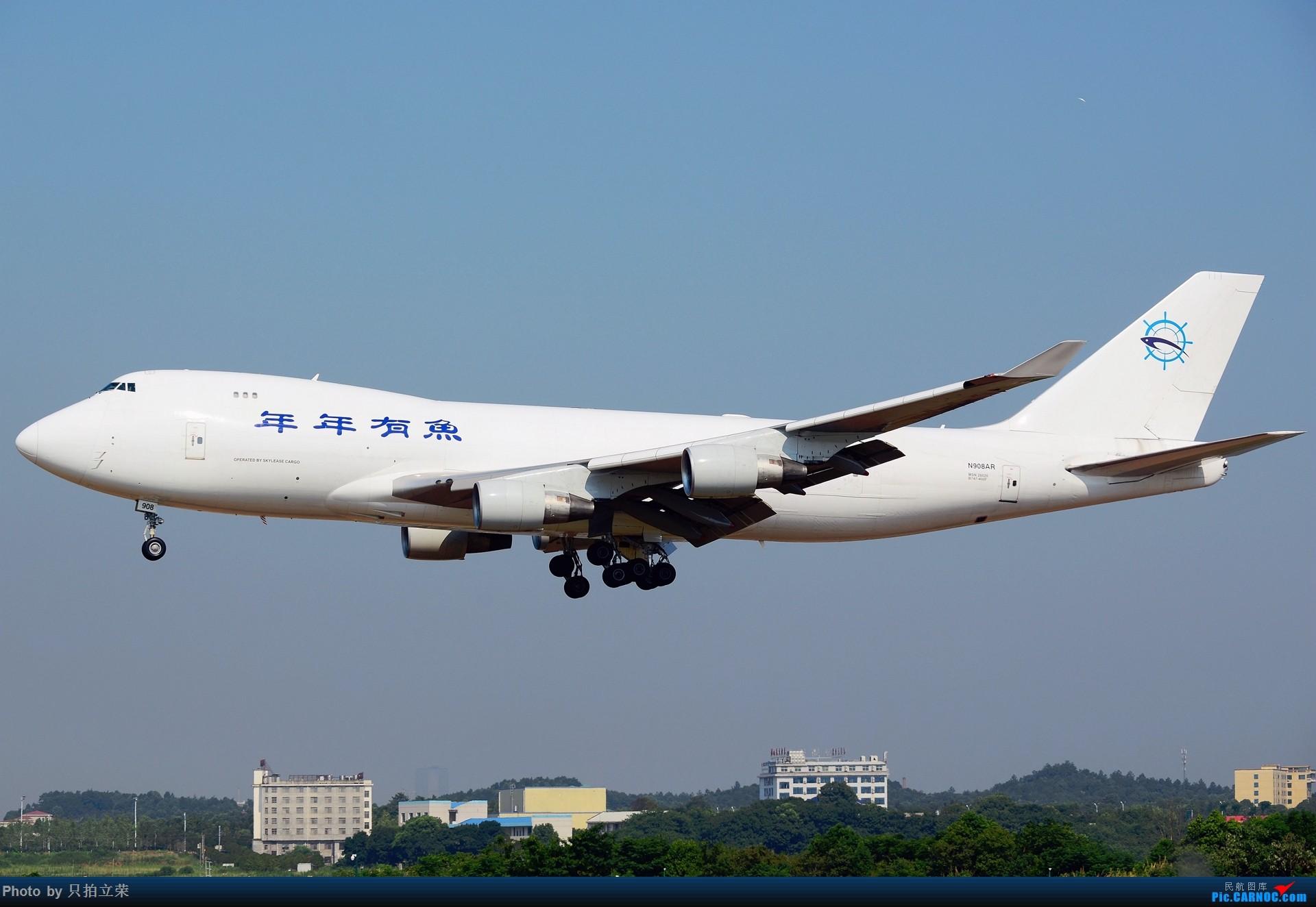 [原创]湖南飞友会:湖南首条洲际货运定期航线降落全景纪实,波音744F BOEING 747-400F N908AR 中国长沙黄花国际机场