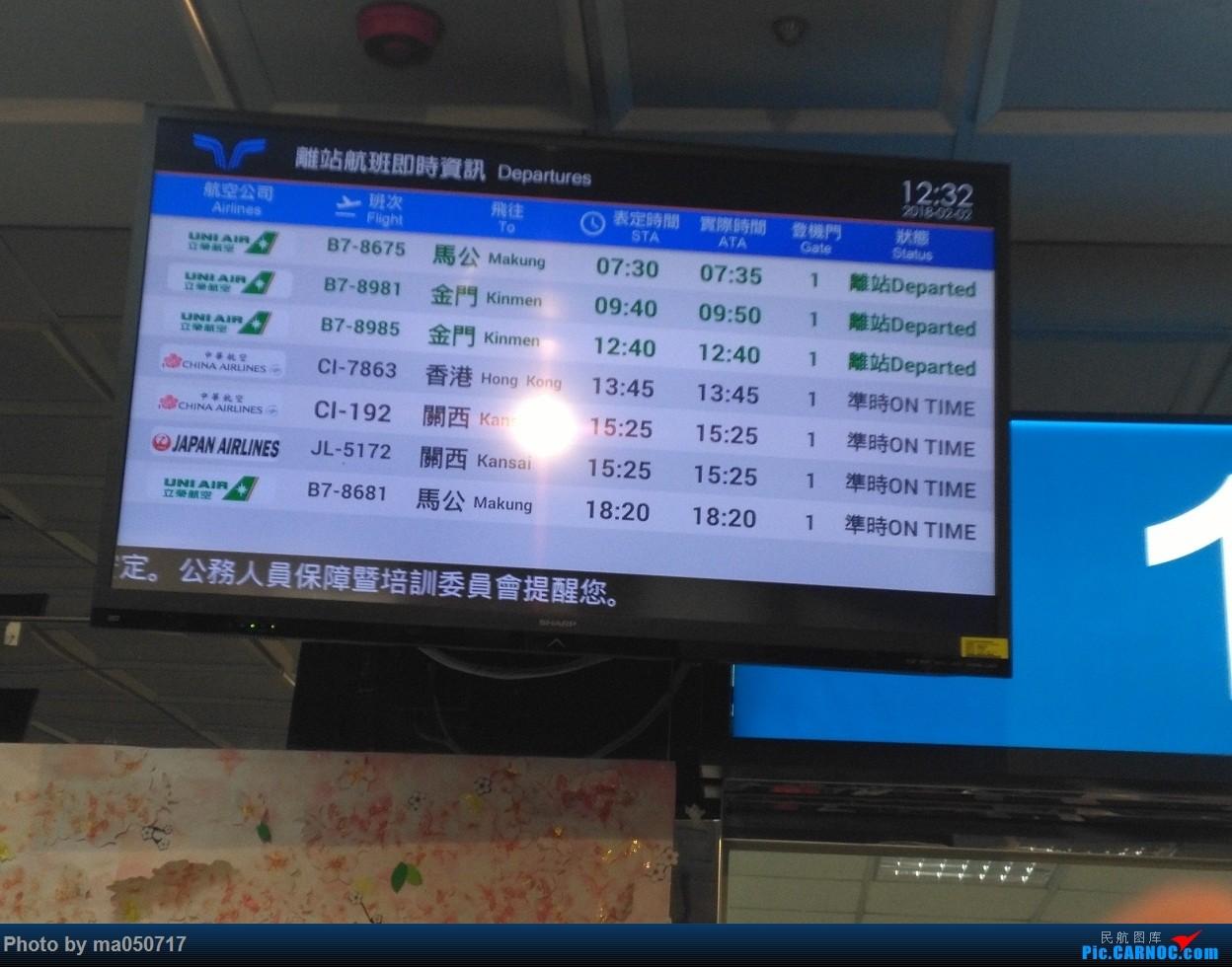 Re:[原创]【CurryMa游记2】中华航空CI7863 台南-香港 B737-800    中国台南机场