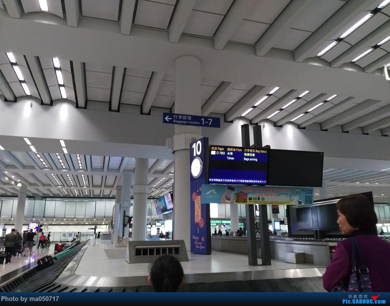 Re:[原创]【CurryMa游记2】中华航空CI7863 台南-香港 B737-800    中国香港国际机场