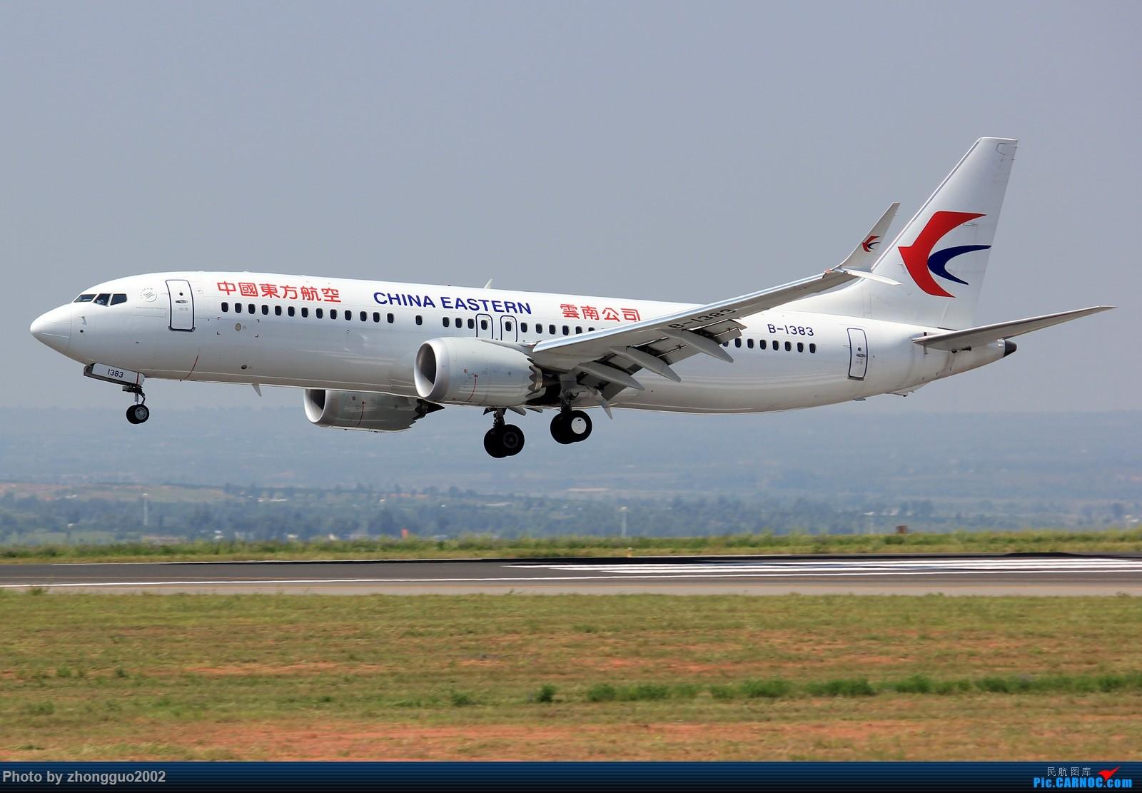 Re:[原创]随拍 BOEING 737MAX-8 B-1383 中国鄂尔多斯伊金霍洛机场