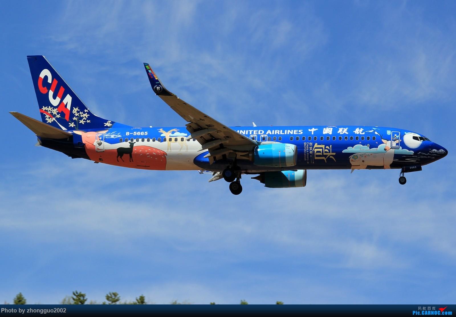 Re:[原创]随拍 BOEING 737-800 B-5665 中国鄂尔多斯伊金霍洛机场