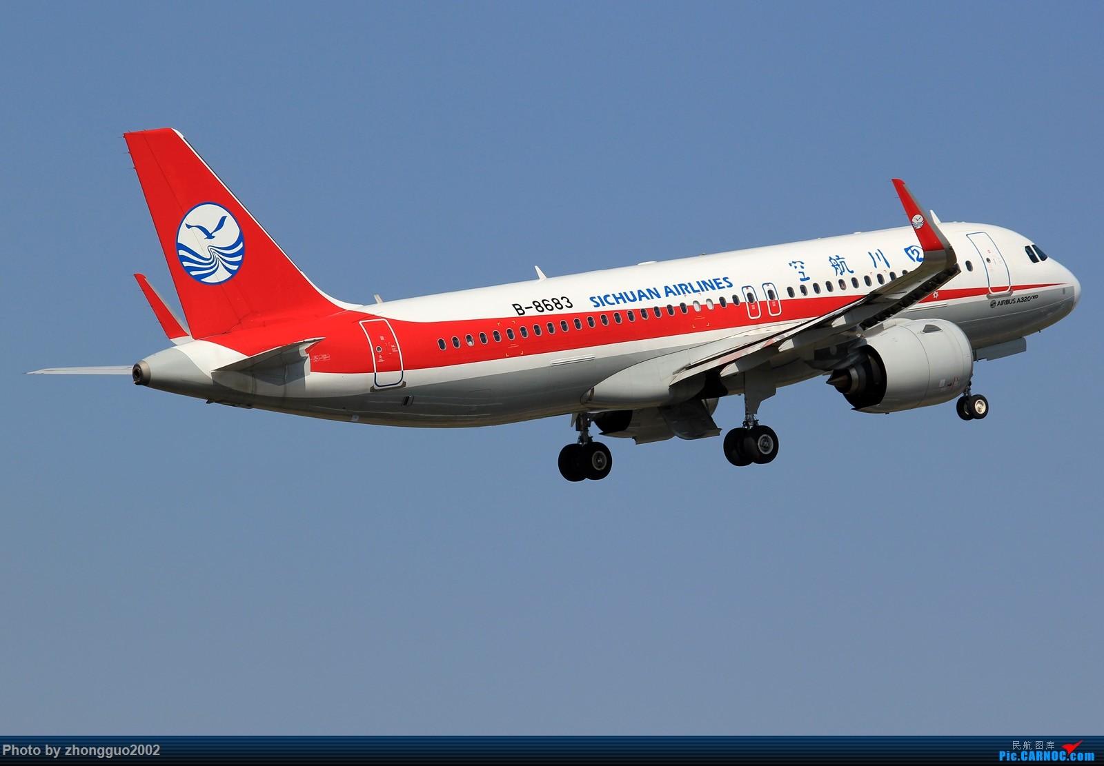 Re:[原创]随拍 AIRBUS A320NEO B-8683 中国鄂尔多斯伊金霍洛机场