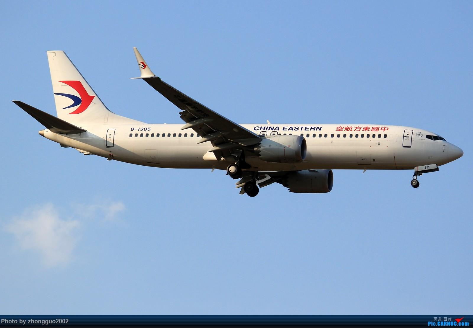 Re:[原创]随拍 BOEING 737MAX-8 B-1385 中国鄂尔多斯伊金霍洛机场