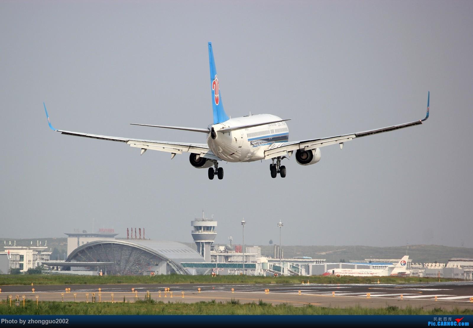 Re:随拍    中国鄂尔多斯伊金霍洛机场