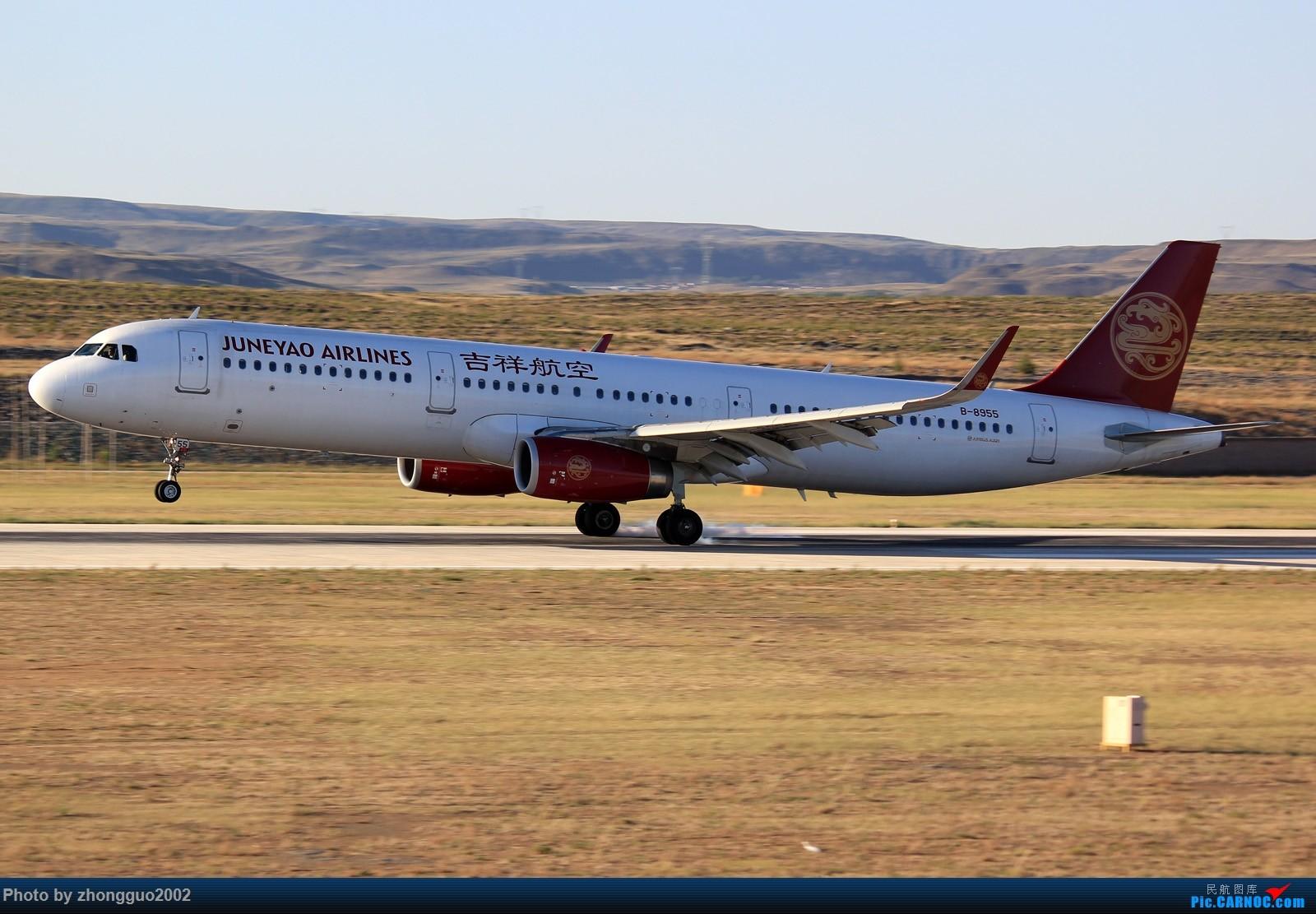 Re:[原创]随拍 AIRBUS A321-200 B-8955 中国鄂尔多斯伊金霍洛机场