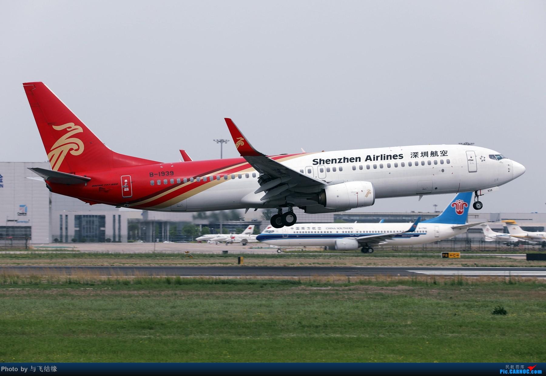 Re:[原创]#随拍737等# BOEING 737-800 B-1939 中国北京首都国际机场