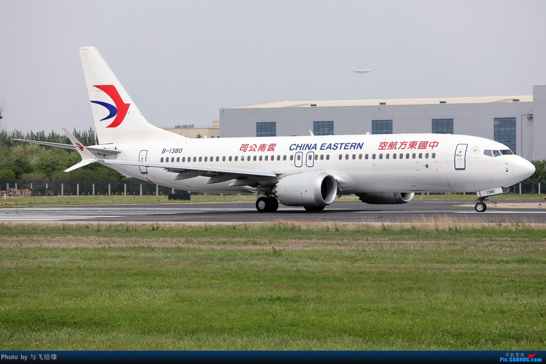 Re:[原创]#随拍737等# BOEING 737MAX-8 B-1380 中国北京首都国际机场
