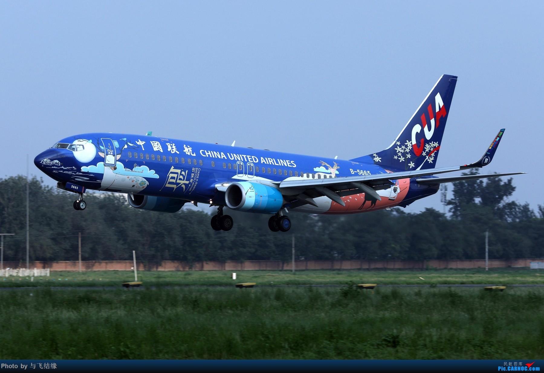 Re:[原创]#随拍737等# BOEING 737-800 B-5665 中国北京首都国际机场