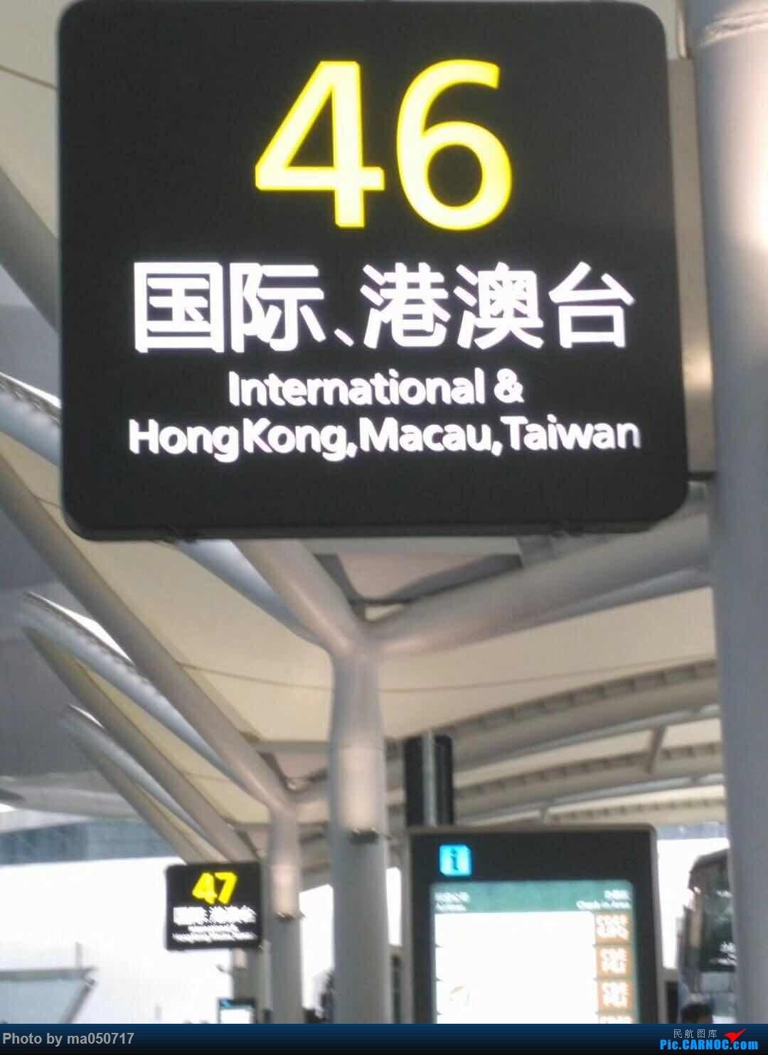 [原创]【CurryMa游记3】中国南方航空CZ3069 广州-胡志明市 B737-800    中国广州白云国际机场