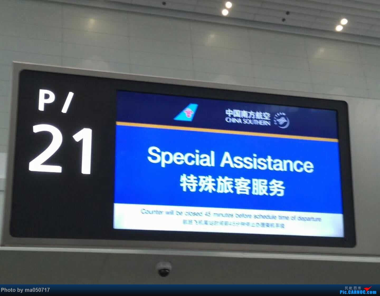 Re:[原创]【CurryMa游记3】中国南方航空CZ3069 广州-胡志明市 B737-800    中国广州白云国际机场