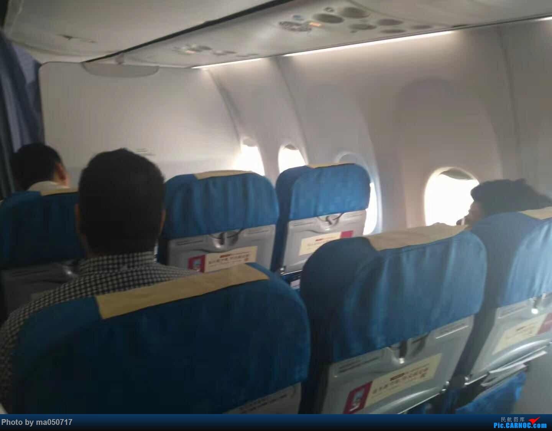 Re:[原创]【CurryMa游记3】中国南方航空CZ3069 广州-胡志明市 B737-800 BOEING 737-800 B-1917 越南胡志明市新山一国际机场