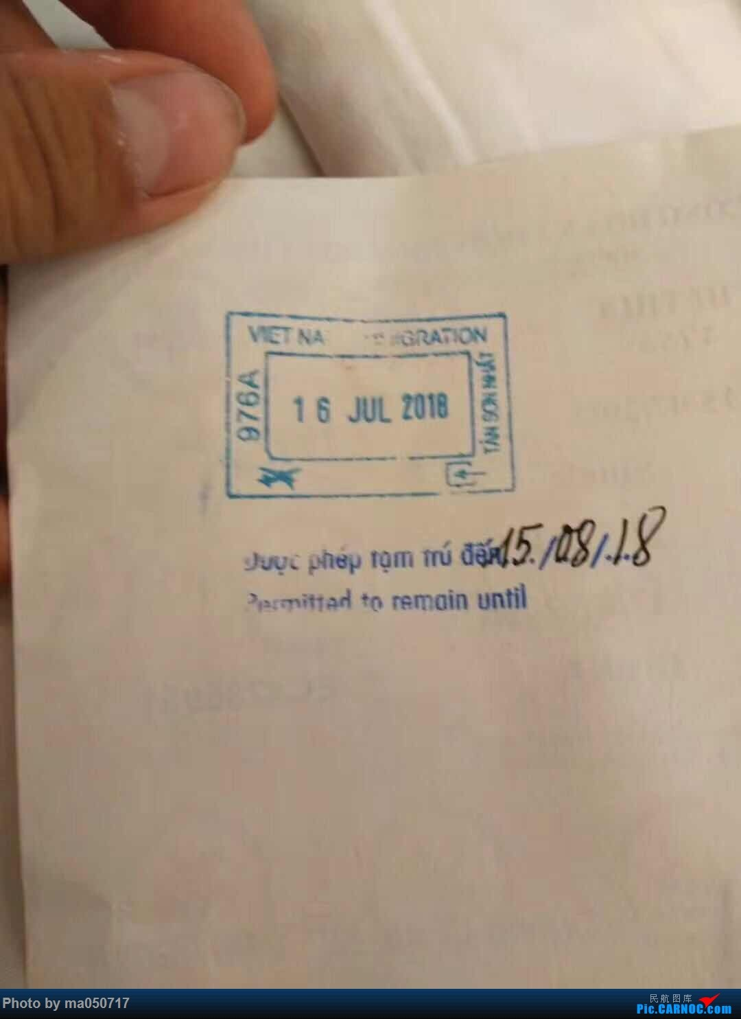 Re:[原创]【CurryMa游记3】中国南方航空CZ3069 广州-胡志明市 B737-800    越南胡志明市新山一国际机场