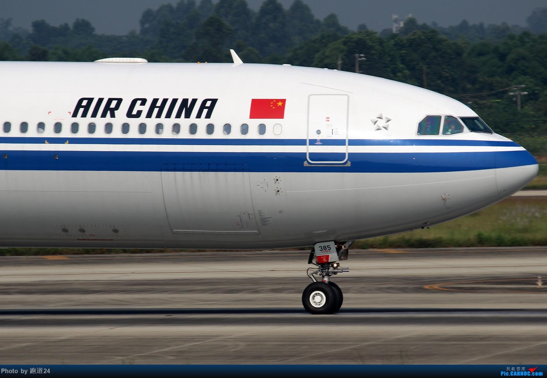 Re:[原创]【多图党】8.5CTU拍机 AIRBUS A330-300 B-8385 中国成都双流国际机场