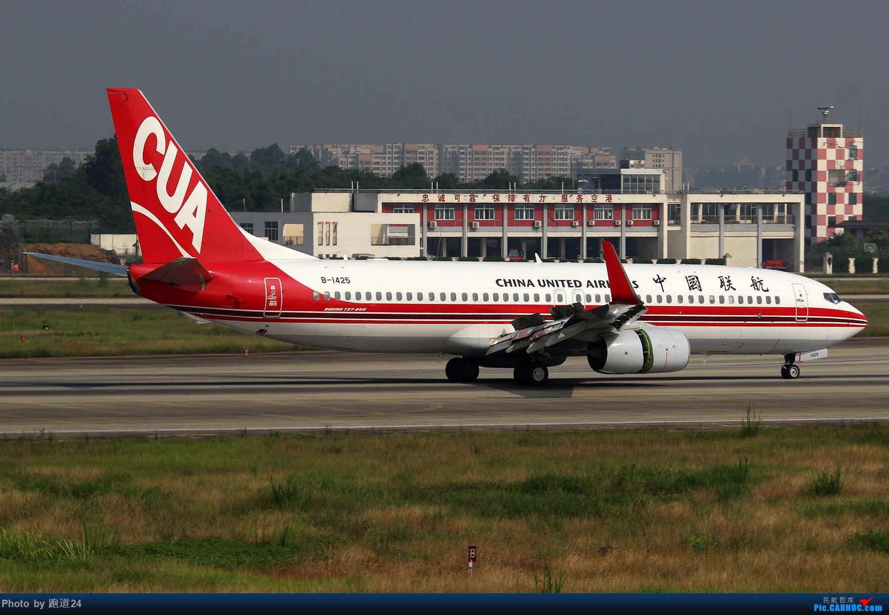 Re:[原创]【多图党】8.5CTU拍机 BOEING 737-800 B-1425 中国成都双流国际机场