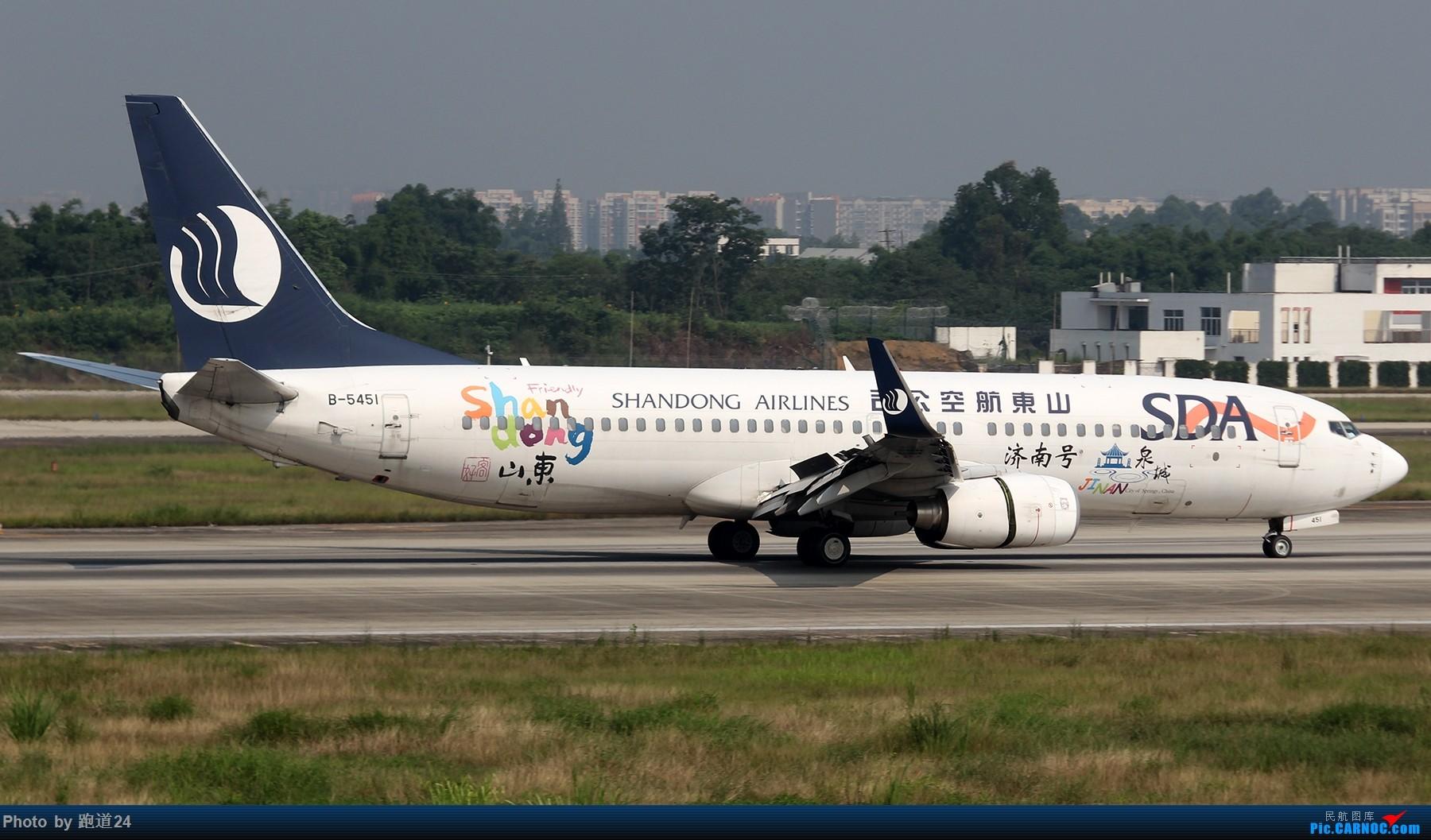 Re:[原创]【多图党】8.5CTU拍机 BOEING 737-800 B-5451 中国成都双流国际机场