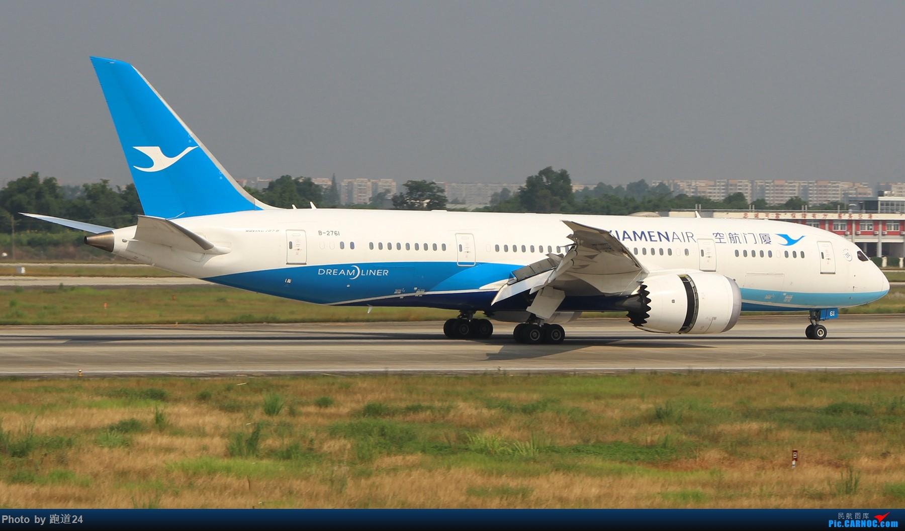 Re:[原创]【多图党】8.5CTU拍机 BOEING 787-8 B-2761 中国成都双流国际机场