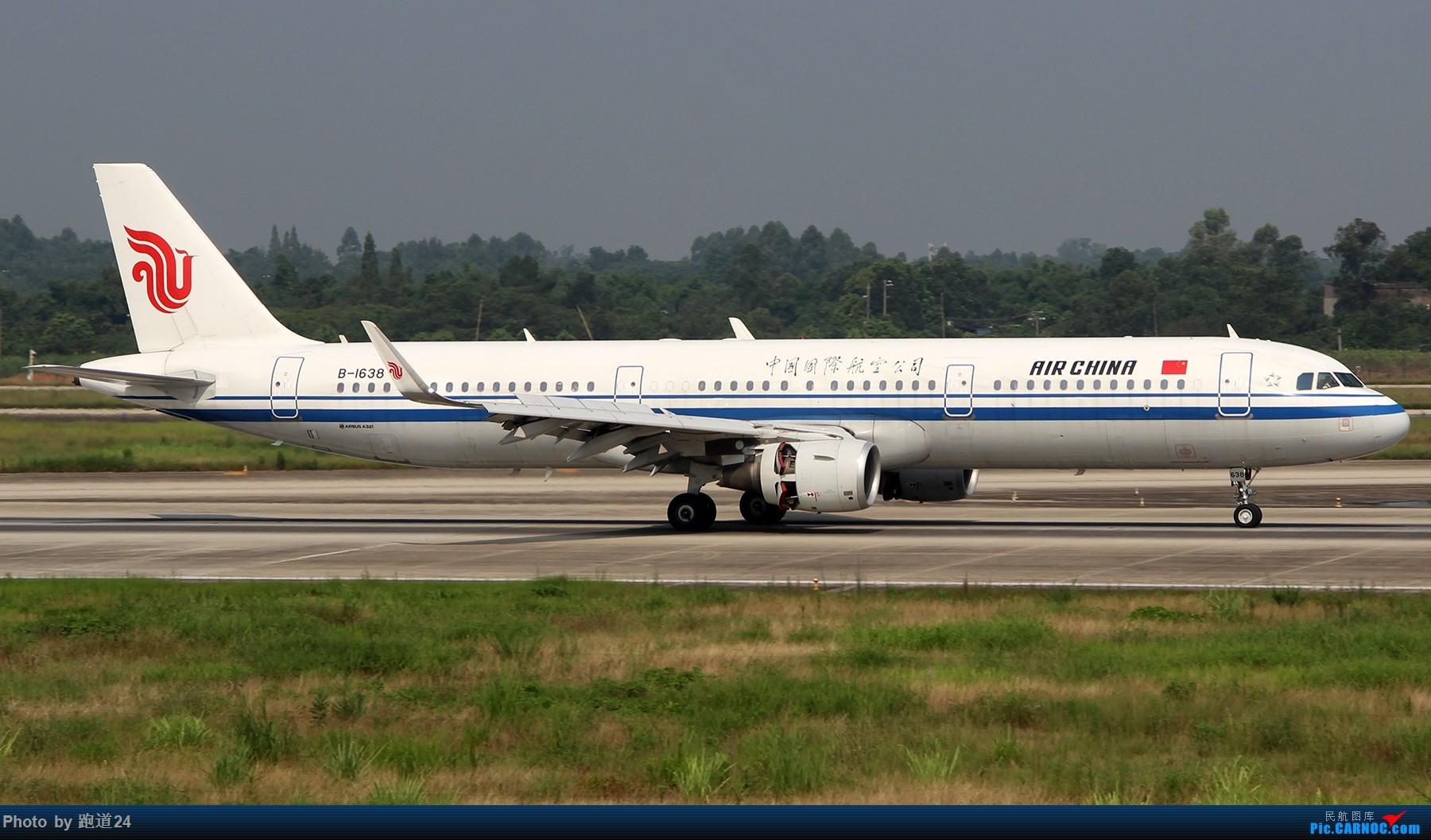 Re:[原创]【多图党】8.5CTU拍机 AIRBUS A321-200 B-1638 中国成都双流国际机场