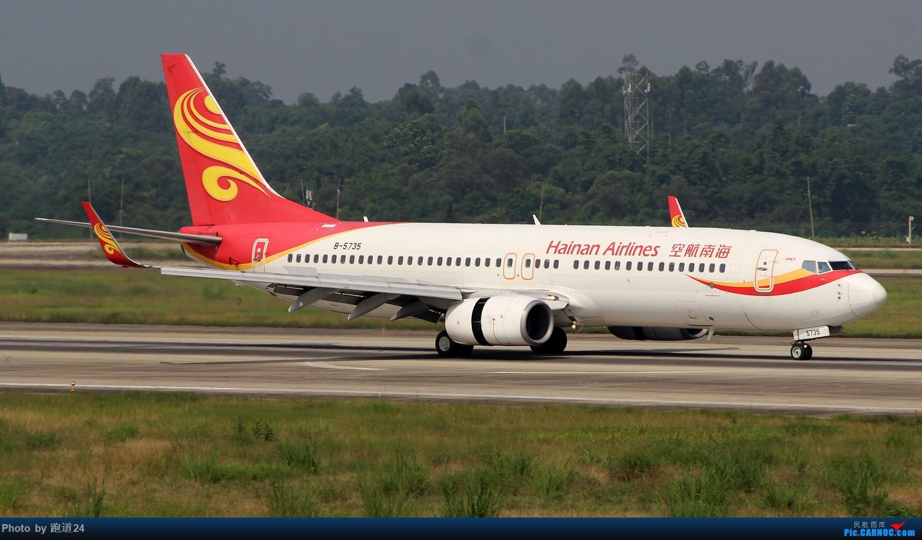 Re:[原创]【多图党】8.5CTU拍机 BOEING 737-800 B-5735 中国成都双流国际机场