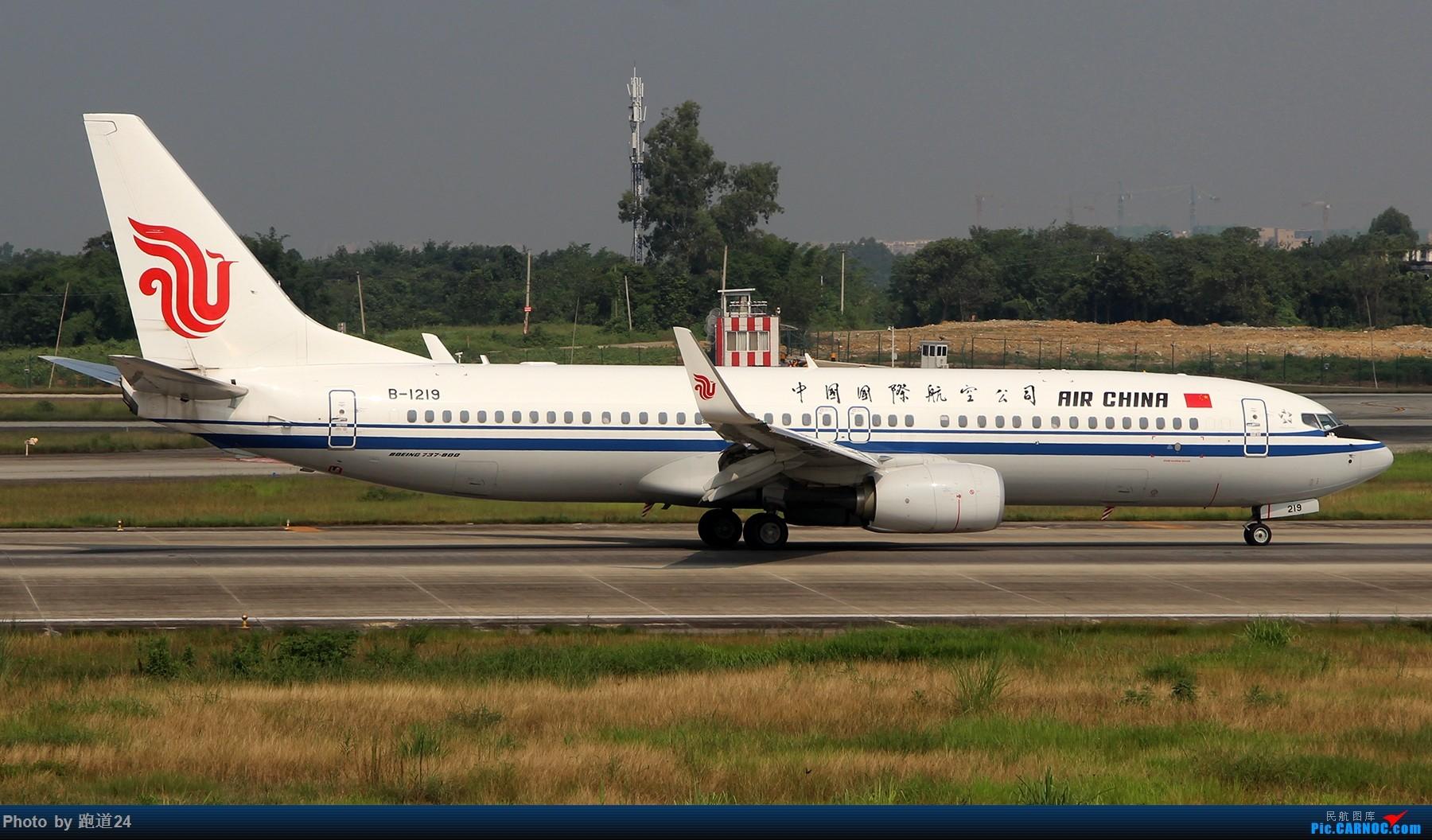 Re:[原创]【多图党】8.5CTU拍机 BOEING 737-800 B-1219 中国成都双流国际机场