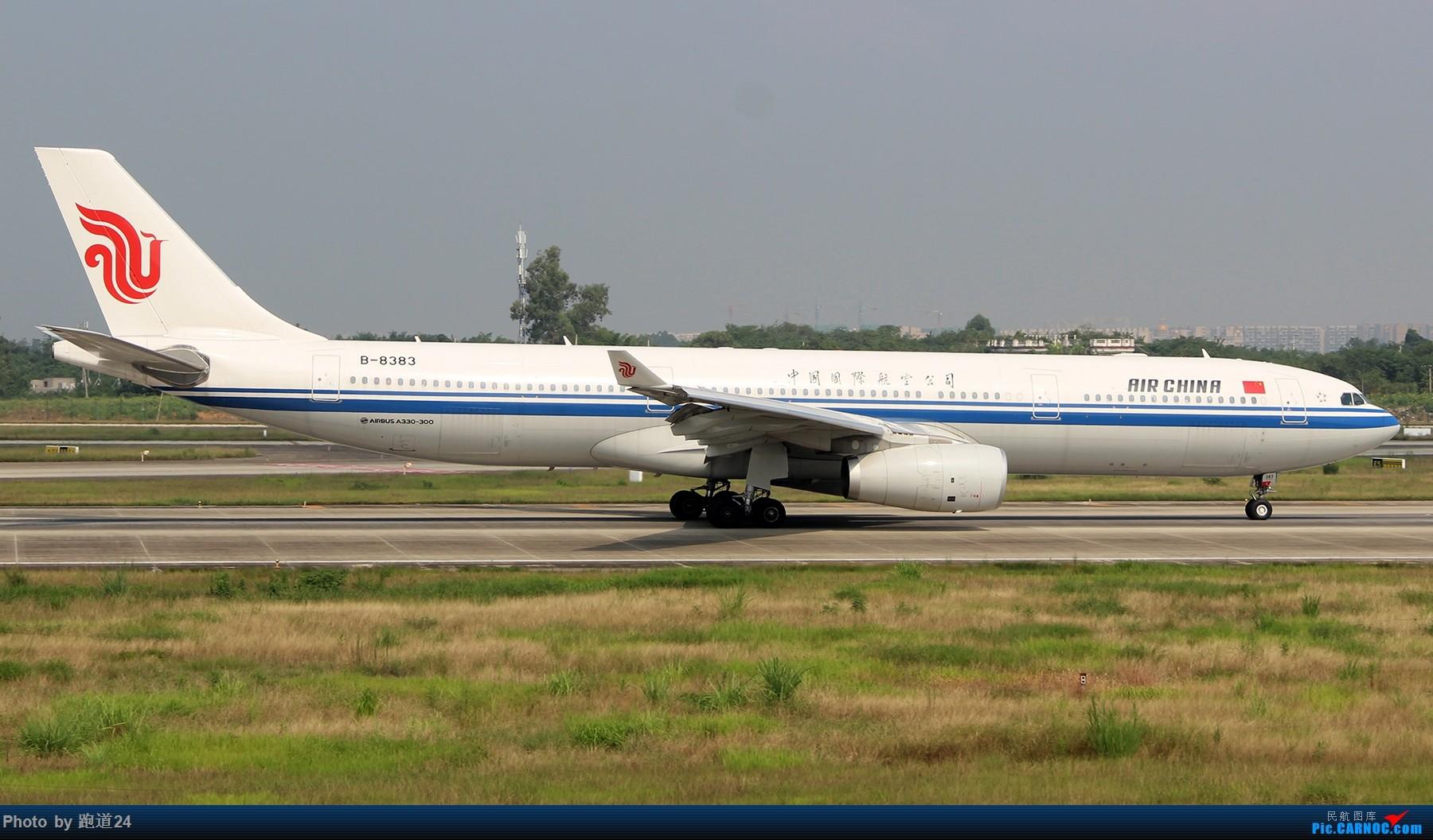 Re:[原创]【多图党】8.5CTU拍机 AIRBUS A330-300 B-8383 中国成都双流国际机场