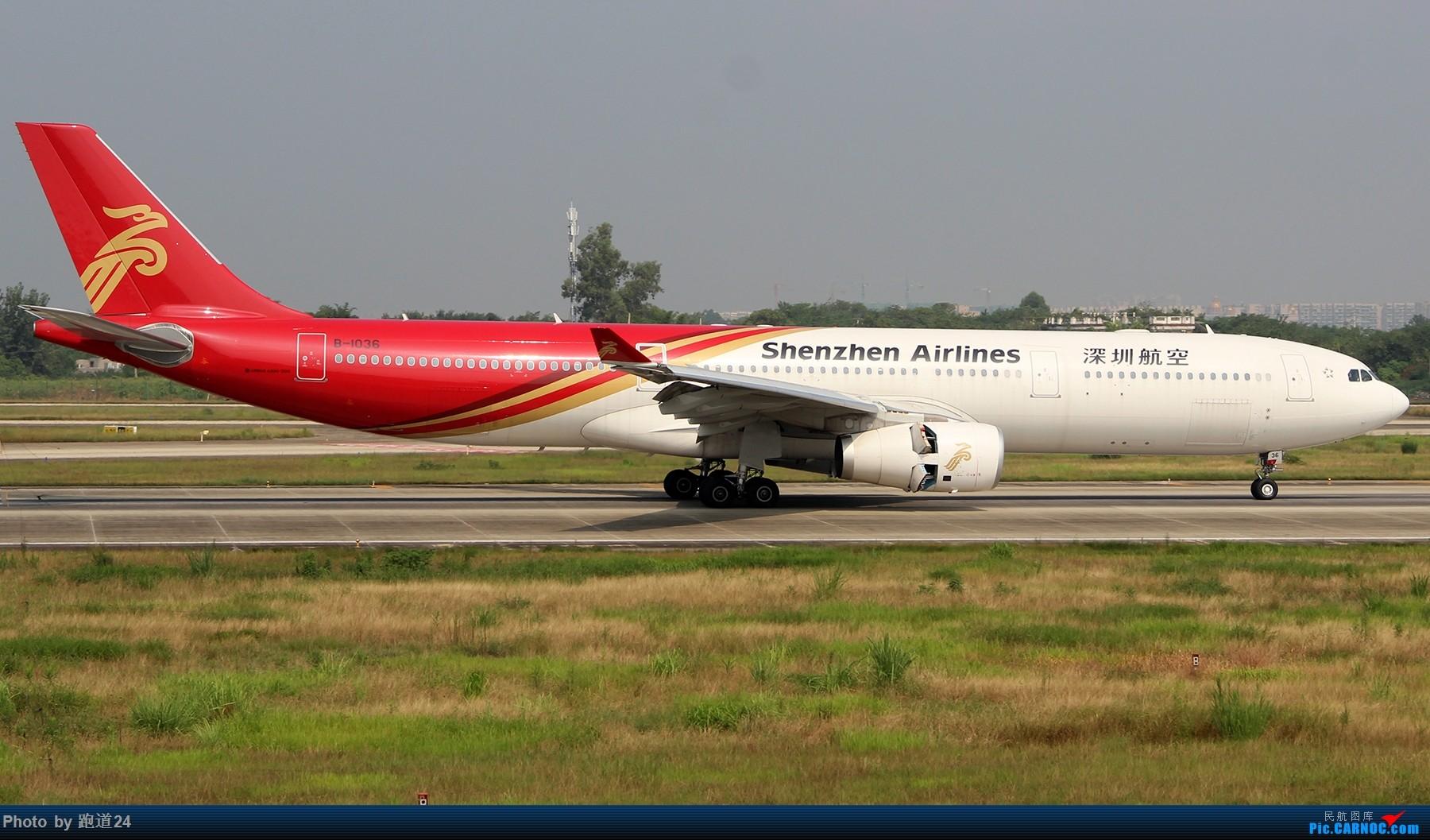 Re:[原创]【多图党】8.5CTU拍机 AIRBUS A330-300 B-1036 中国成都双流国际机场