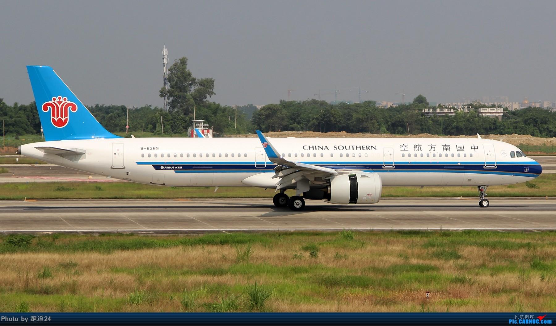 Re:[原创]【多图党】8.5CTU拍机 AIRBUS A321NEO B-8369 中国成都双流国际机场