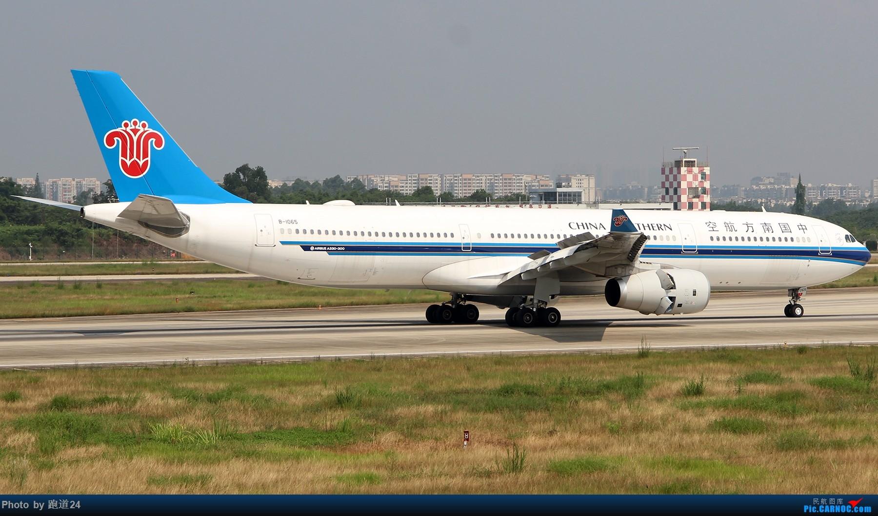 Re:[原创]【多图党】8.5CTU拍机 AIRBUS A330-300 B-1065 中国成都双流国际机场