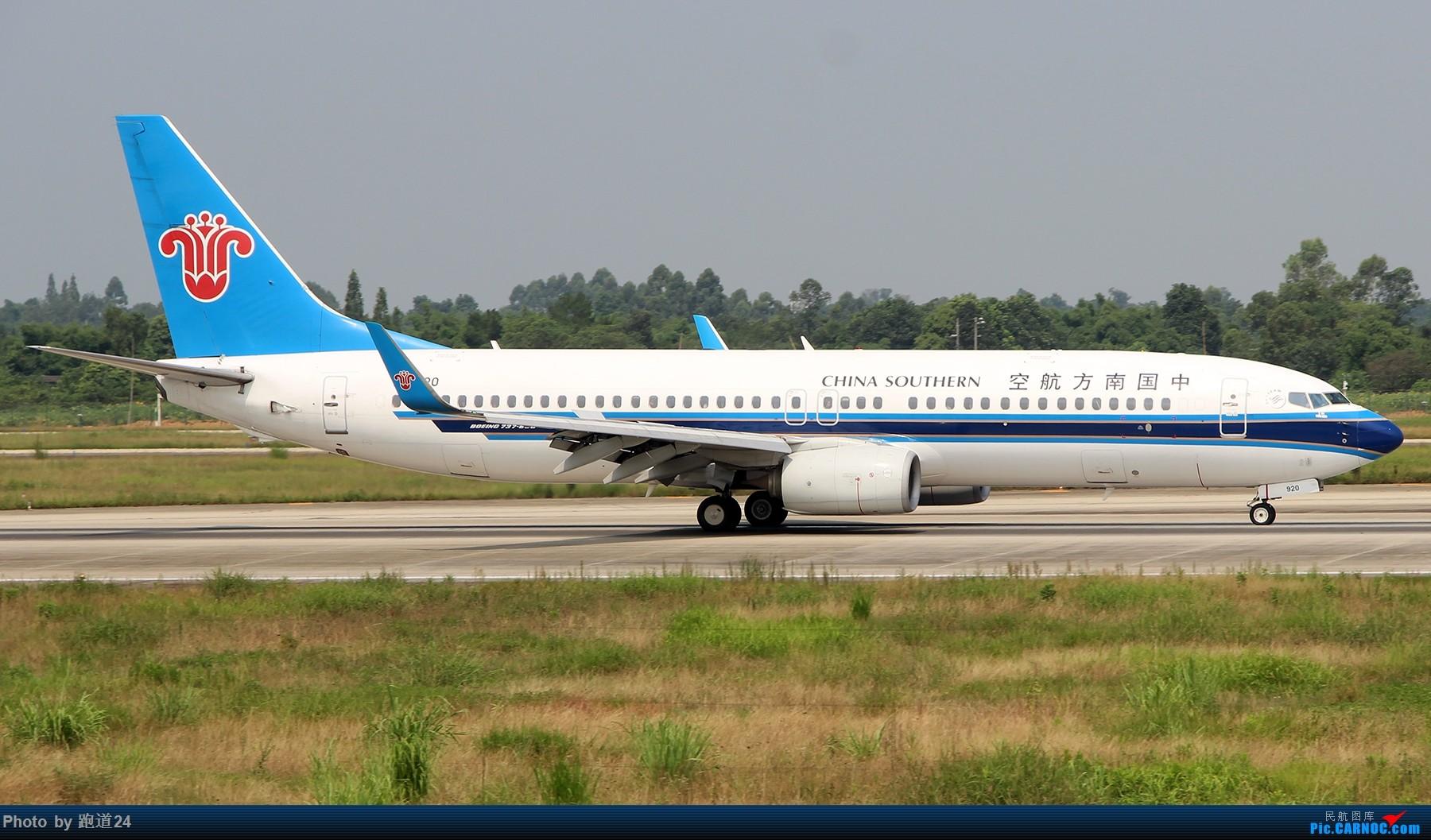 Re:[原创]【多图党】8.5CTU拍机 BOEING 737-800 B-1920 中国成都双流国际机场