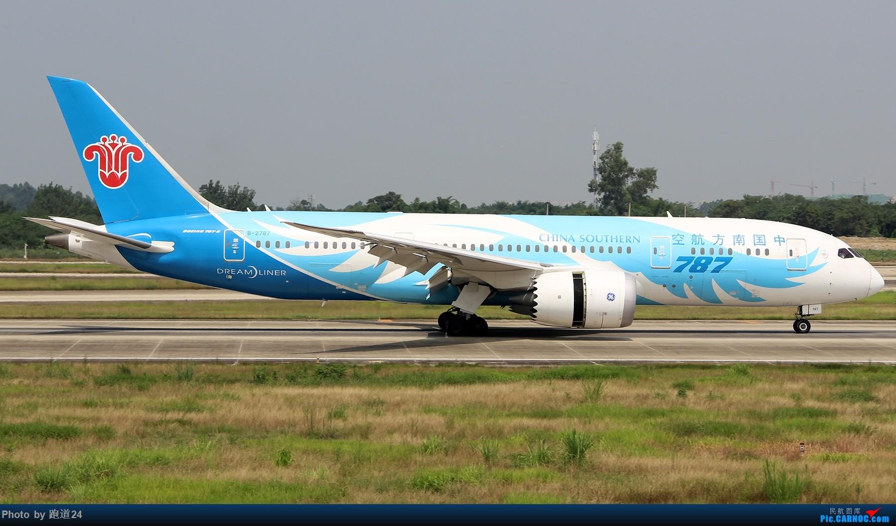 Re:[原创]【多图党】8.5CTU拍机 BOEING 787-8 B-2787 中国成都双流国际机场