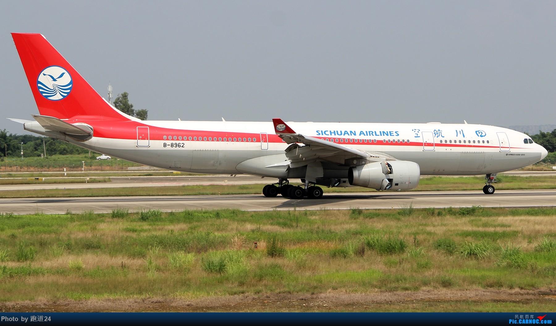 Re:[原创]【多图党】8.5CTU拍机 AIRBUS A330-200 B-8962 中国成都双流国际机场