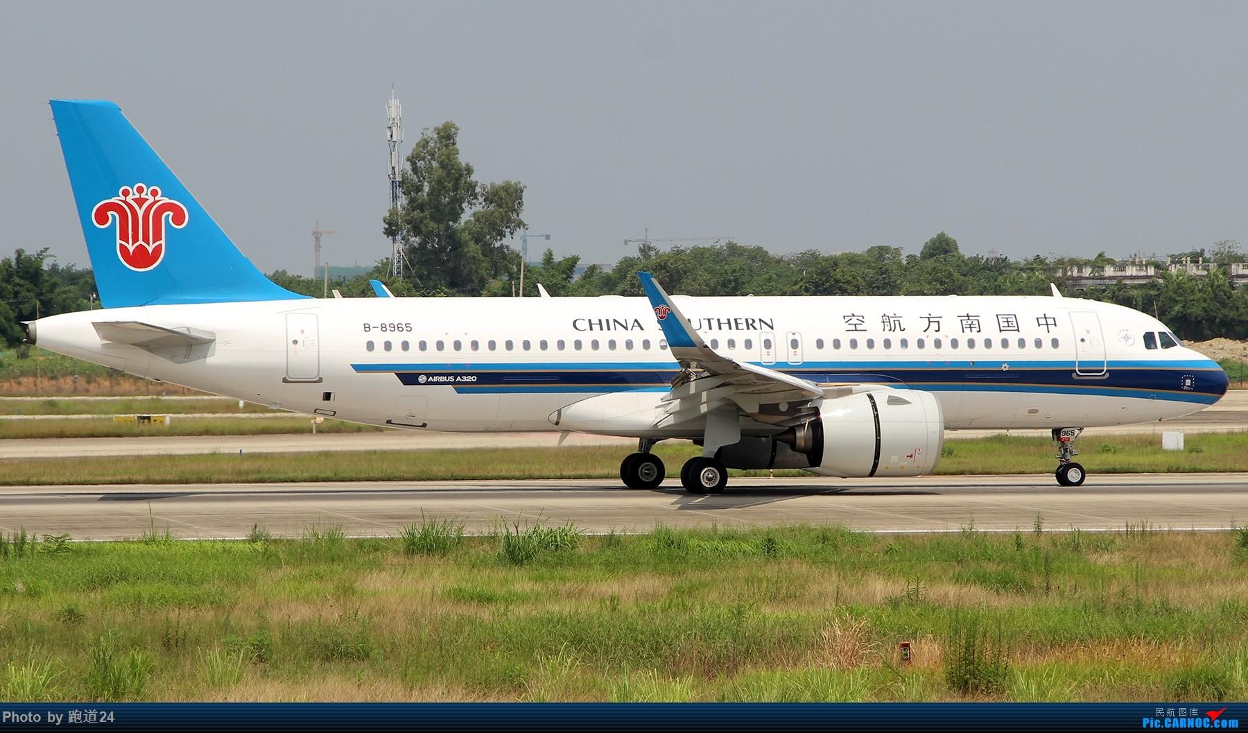 Re:[原创]【多图党】8.5CTU拍机 AIRBUS A320NEO B-8965 中国成都双流国际机场