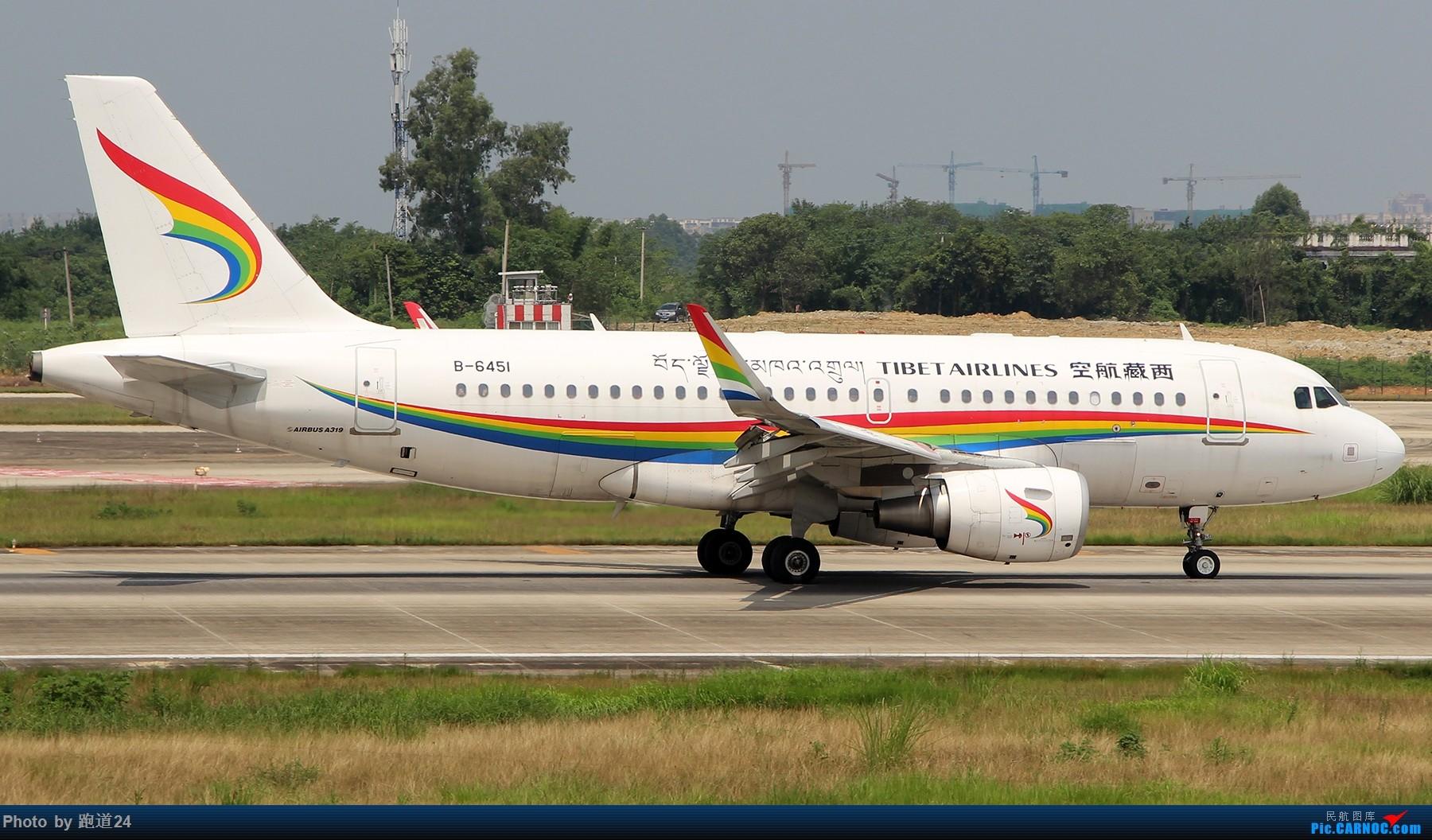 Re:[原创]【多图党】8.5CTU拍机 AIRBUS A319-100 B-6451 中国成都双流国际机场