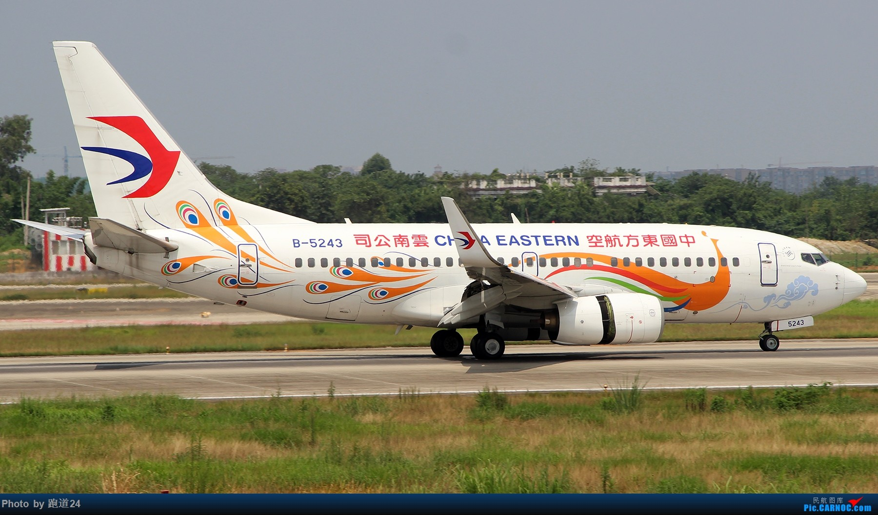 Re:[原创]【多图党】8.5CTU拍机 BOEING 737-700 B-5243 中国成都双流国际机场