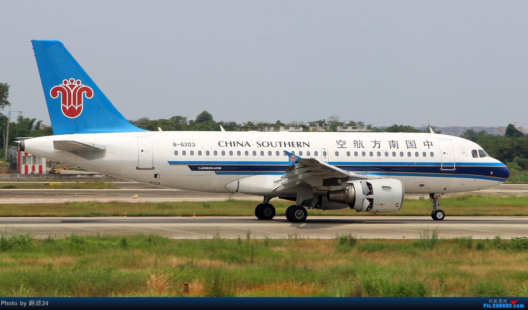 Re:[原创]【多图党】8.5CTU拍机 AIRBUS A319-100 B-6203 中国成都双流国际机场