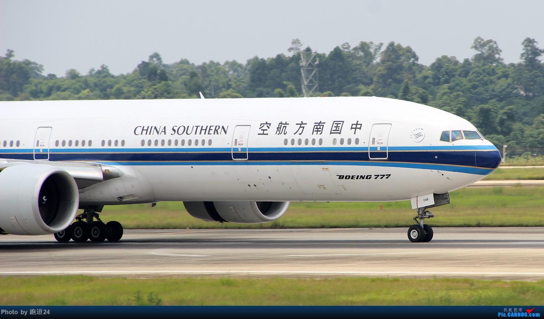 Re:[原创]【多图党】8.5CTU拍机 BOEING 777-300ER B-2048 中国成都双流国际机场