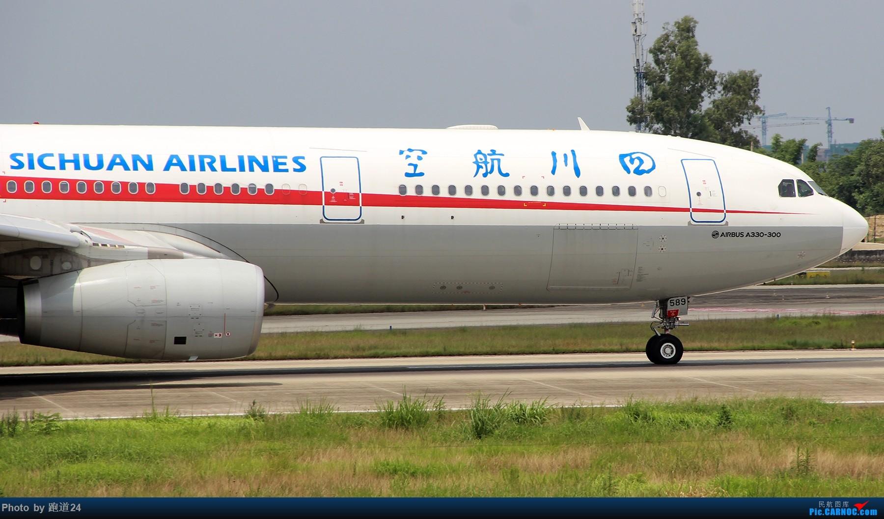 Re:[原创]【多图党】8.5CTU拍机 AIRBUS A330-300 B-8589 中国成都双流国际机场