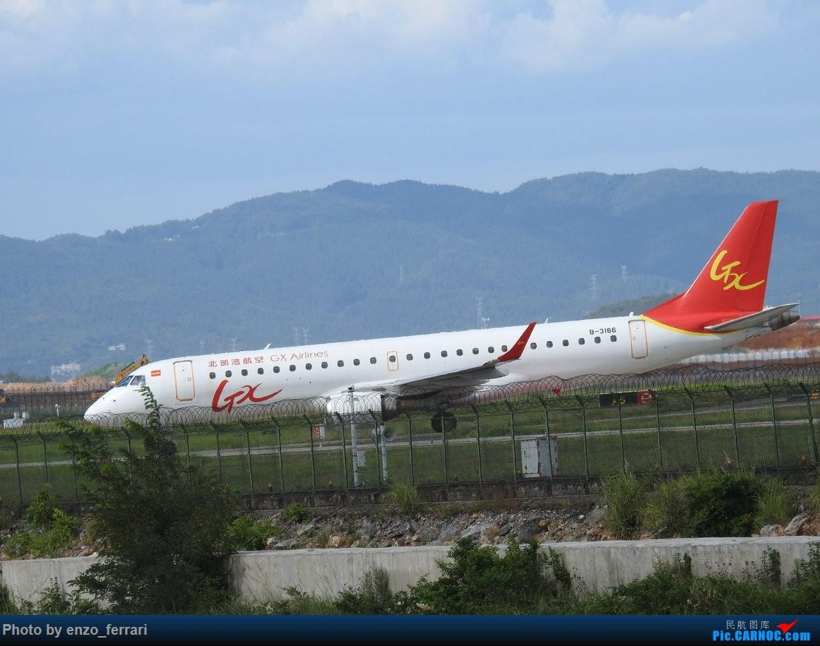 Re:【KWE】贵阳龙洞堡机场继续找位置拍飞机