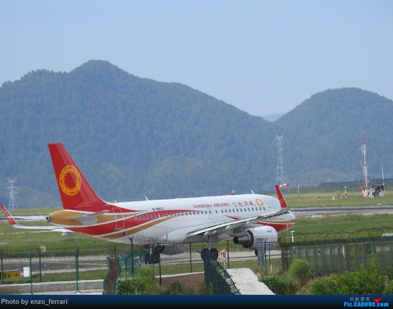 Re:[原创]【KWE】贵阳龙洞堡机场继续找位置拍飞机 AIRBUS A319-100 B-8853 中国贵阳龙洞堡国际机场