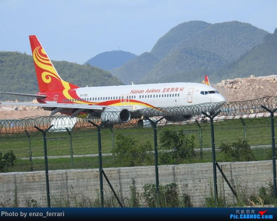 Re:[原创]【KWE】贵阳龙洞堡机场继续找位置拍飞机 BOEING 737-800 B-1733 中国贵阳龙洞堡国际机场