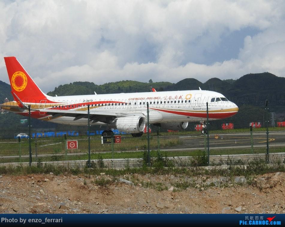 Re:[原创]【KWE】贵阳龙洞堡机场继续找位置拍飞机 AIRBUS A320-200 B-8879 中国贵阳龙洞堡国际机场