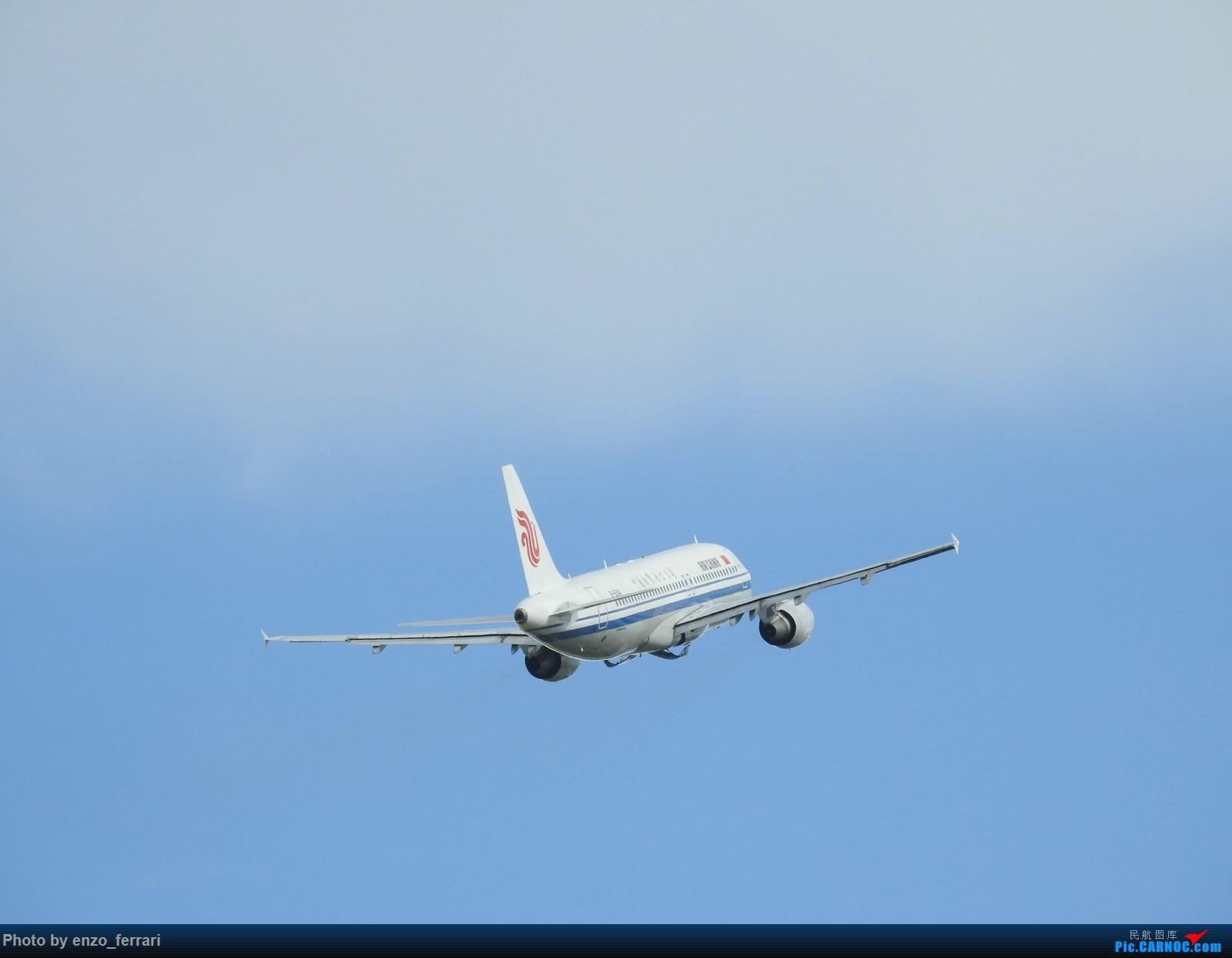 Re:[原创]【KWE】贵阳龙洞堡机场继续找位置拍飞机 AIRBUS A320-200 B-6941 中国贵阳龙洞堡国际机场