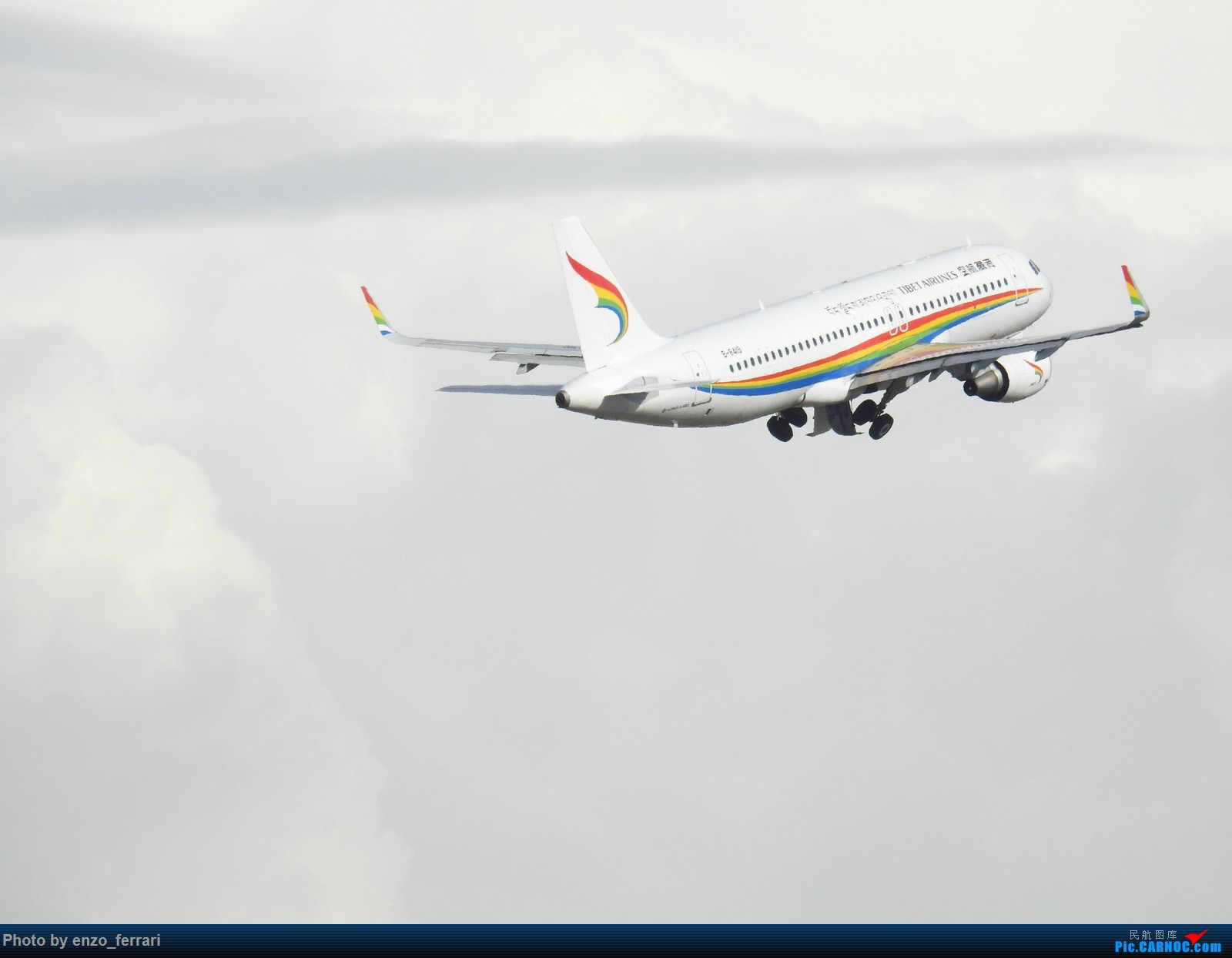 Re:[原创]【KWE】贵阳龙洞堡机场继续找位置拍飞机 AIRBUS A320-200 B-8419 中国贵阳龙洞堡国际机场