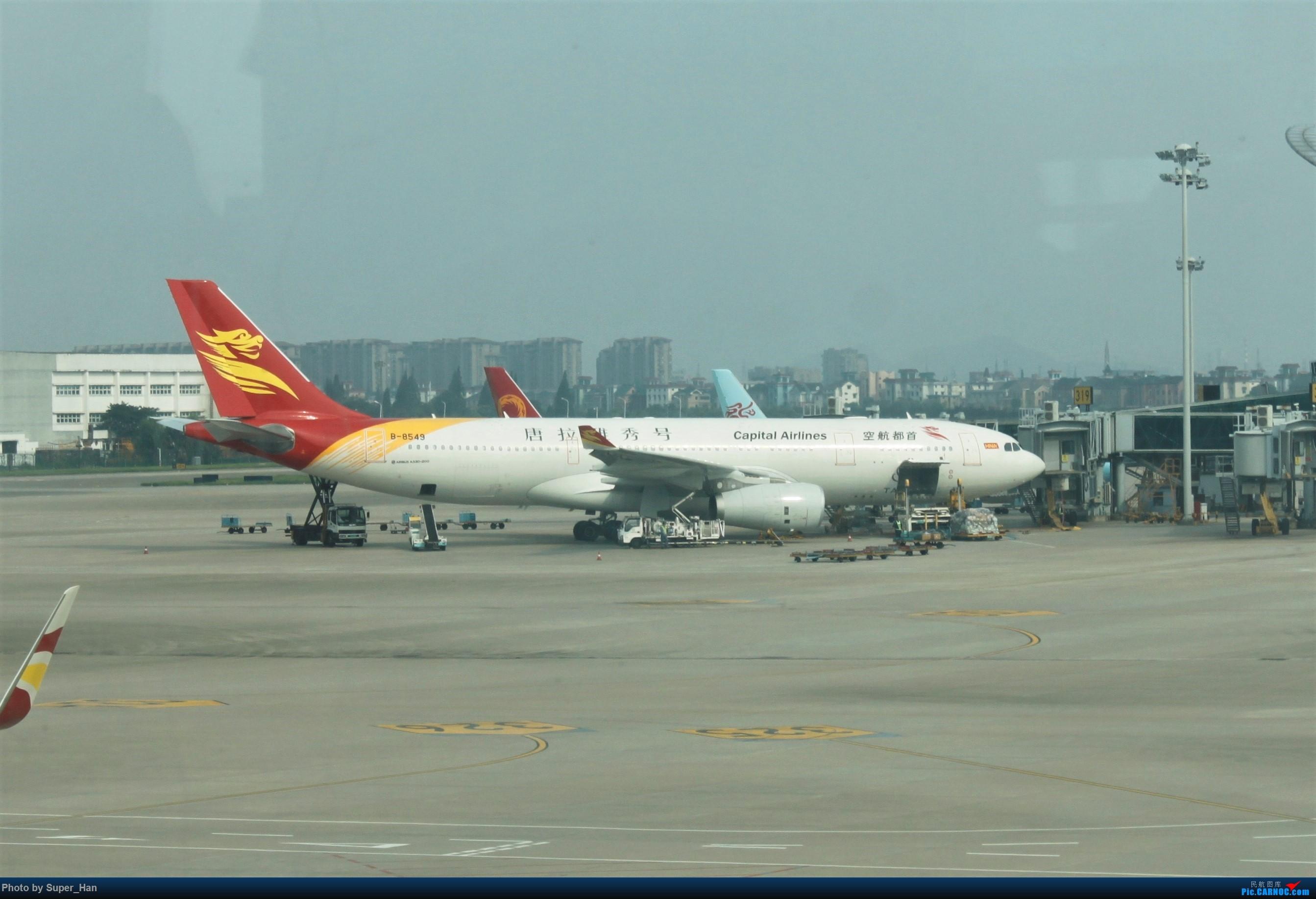 [原创]HGH-SZX CAN-SHA AIRBUS A330-200 B-8549 中国杭州萧山国际机场